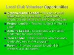 local club volunteer opportunities