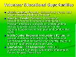 volunteer educational opportunities