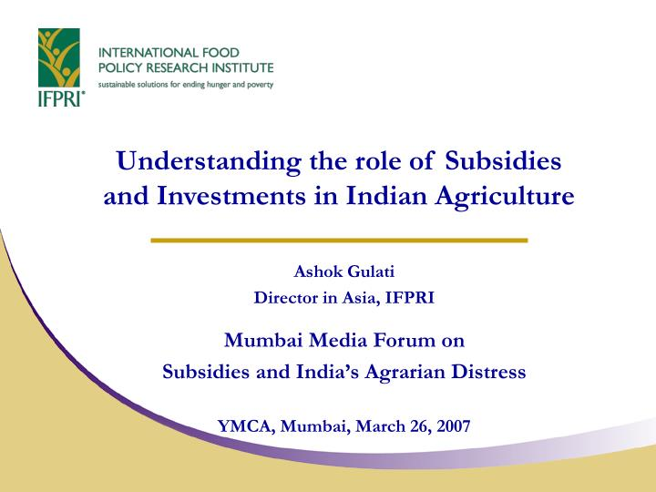 role of qib in indian capital