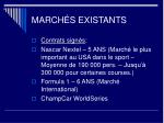 march s existants