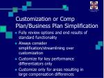 customization or comp plan business plan simplification