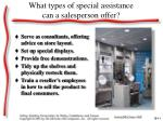 what types of special assistance can a salesperson offer