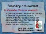 expanding achievement