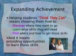 expanding achievement7