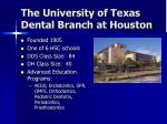 the university of texas dental branch at houston