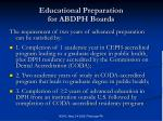 educational preparation for abdph boards