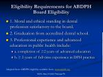 eligibility requirements for abdph board eligibility