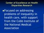 center of excellence on health disparities research
