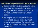 national comprehensive cancer center