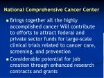 national comprehensive cancer center44