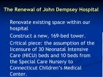 the renewal of john dempsey hospital