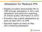attestation for medicare ffs