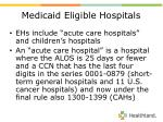 medicaid eligible hospitals