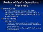review of draft operational provisions19