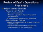 review of draft operational provisions20