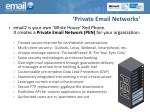 private email networks
