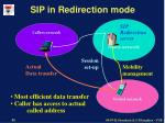 sip in redirection mode