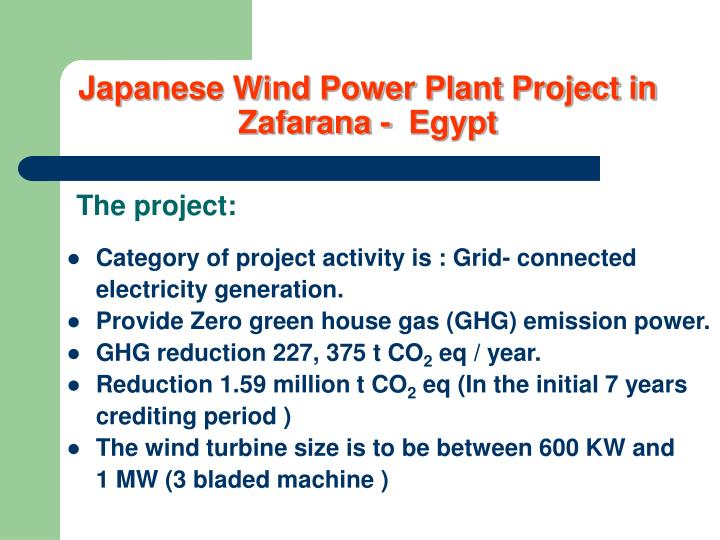 Japanese Wind Power Plant Project in Zafarana -  Egypt