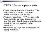 http 1 0 server implementation