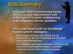 ecs summary