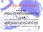 le code de l ducation