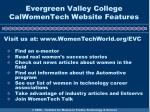 evergreen valley college calwomentech website features