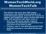 womentechworld org womentechtalk