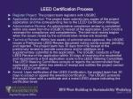 leed certification process