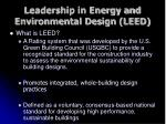 leadership in energy and environmental design leed