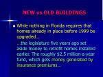 new vs old buildings