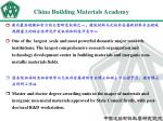 china building materials academy