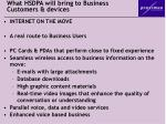 what hsdpa will bring to business customers devices