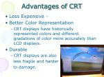 advantages of crt