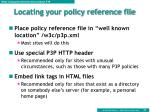 locating your policy reference file