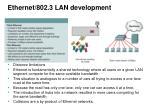 ethernet 802 3 lan development