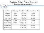 applying active power spec to standard resolutions
