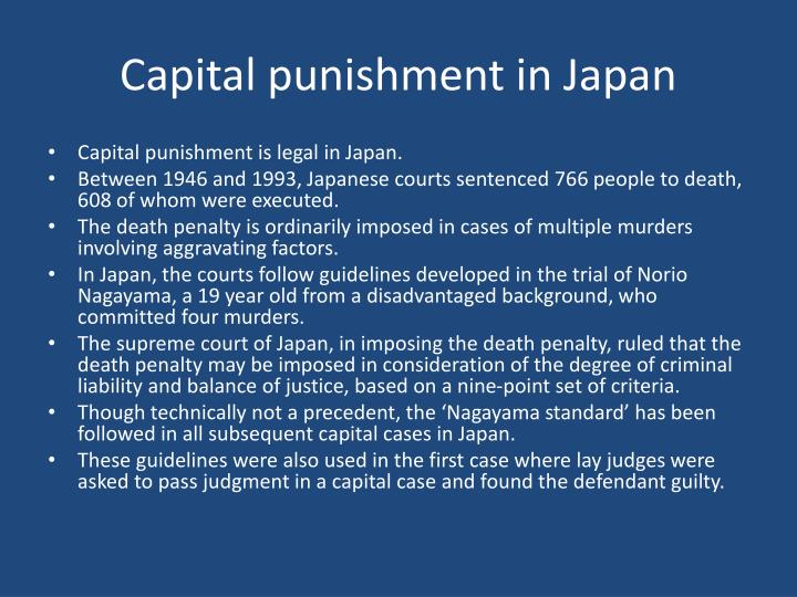 the case for capital punishment Capital punishment in india lethal lottery: the death penalty in india -a study of supreme court judgments in death penalty cases 1950–2006.