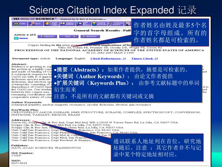 Science Citation Index Expanded