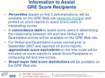 information to assist gre score recipients