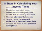 8 steps in calculating your income taxes