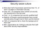 security aware culture