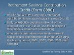 retirement savings contribution credit form 8880165