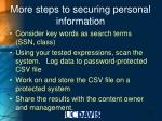 more steps to securing personal information
