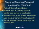 steps to securing personal information continued