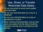 use share or transfer restricted data safely
