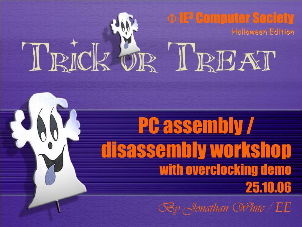 pc assembly disassembly workshop l.