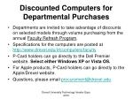discounted computers for departmental purchases