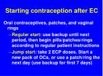 starting contraception after ec