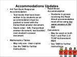 accommodations updates