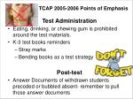 tcap 2005 2006 points of emphasis